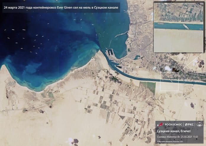 A satellite image shows the Suez Canal blocked by the stranded container ship Ever Given in Egypt, credit: Roscosmos/via Reuters